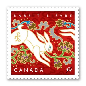 Canada's new stamp for Year of the Rabbit